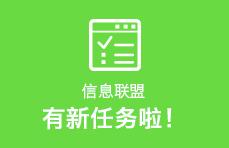 怀柔在线生活网分类信息平台